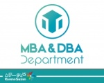 تفاوت دوره های آکادمیک با دوره های کاربردی (MBA و DBA) و تأثیر آن بر رشد و توسعه مشاغل