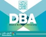 چهار مرداد، زمان برگزاری آزمون ورودی دوره DBA